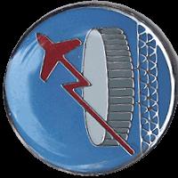 סמל ענף קש''ב גרסה 1