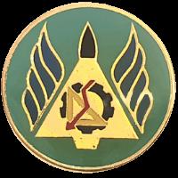 סמל תיכון תעופה גרסה 1