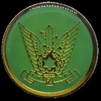 סמל חיל האוויר כללי גרסה 1