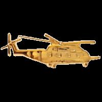 סמל מסוק 'יסעור' גרסה 1