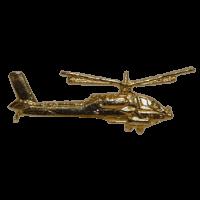 סמל מסוק 'פתן' גרסה 1