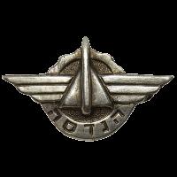 סמל לא מזוהה 33