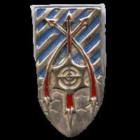 סמל לא מזוהה 15