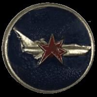 סמל גדוד 835 גרסה 1