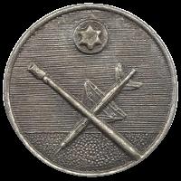 סמל לא מזוהה 13