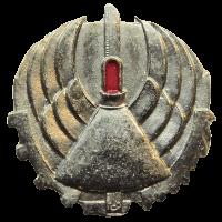 סמל לא מזוהה 3