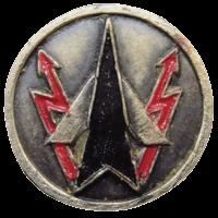 סמל לא מזוהה 6