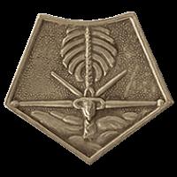 סמל לא מזוהה 5