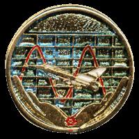 סמל בי״מ משא״ב