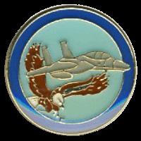 סמל מערך הבז