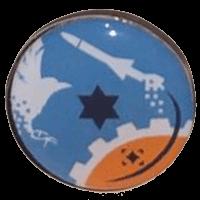 """סמל מחלקת חימוש ול""""א גרסה 1"""