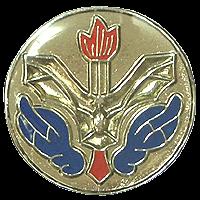 סמל ביסל''א 883 גרסה 2