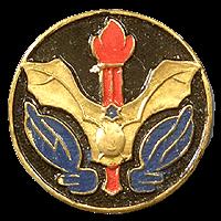 סמל ביסל''א 883 גרסה 3