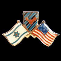 """סמל דגל שת""""פ נ''מ גרסה 1"""