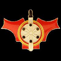 סמל טייסת תעופה ביסל''א 883 גרסה 1
