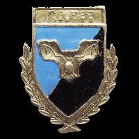 סמל כנס הנ''מ 1978 גרסה 1