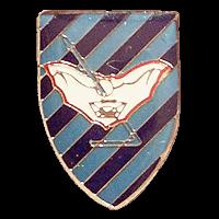 סמל אגד 168 גרסה 2