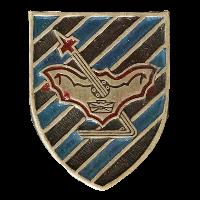 סמל אגד 168 גרסה 3