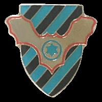 סמל מפקדת הגנ''א גרסה 1
