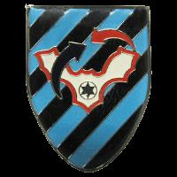 סמל מערך ההגנ''א גרסה 1