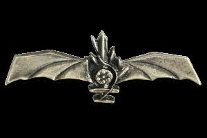 סמל סוללת 'אורב' גרסה 1
