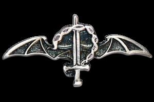 סמל סוללת 'גור ישאג' גרסה 1