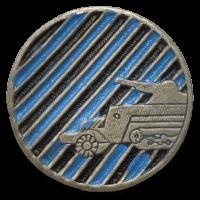 סמל גדוד 208 גרסה 1