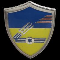 סמל גדוד 139 גרסה 1