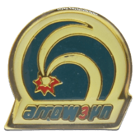 סמל מערכת נשק ׳חץ׳ דור 3 גרסה 1