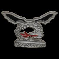 סמל גדוד 946 גרסה 1