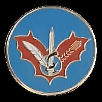 סמל טייסת מנהלה ביסל''א 883 גרסה 1