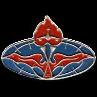 סמל גדוד 945 גרסה 1